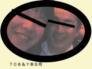 20050425_001.jpg