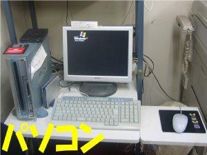 20050428_027.jpg