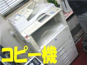 20050428_028.jpg