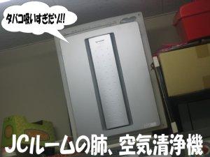 20050428_030.jpg