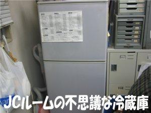20050428_035.jpg