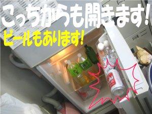 20050428_038.jpg