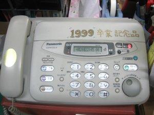 20050428_047.jpg
