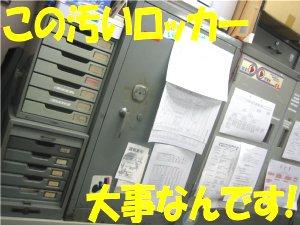 20050428_049.jpg