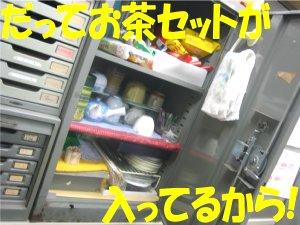20050428_050.jpg