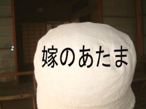 20050429_081.jpg