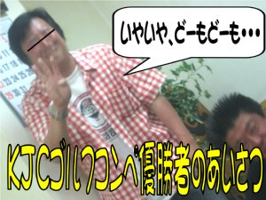 20050508_090.jpg