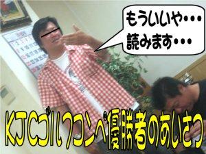 20050508_090e.jpg