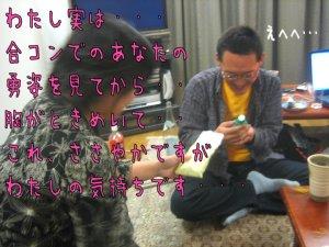 20050510_045.jpg