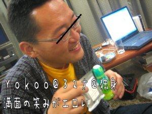 20050510_050.jpg