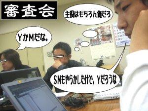 20050512_001.jpg