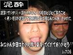 20050512_011s.jpg