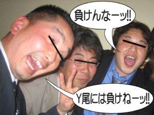 20050514_010.jpg