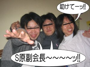 20050514_011.jpg