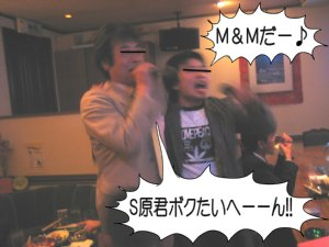 20050514_014.jpg