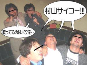 20050514_021.jpg
