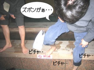 20050514_024.jpg