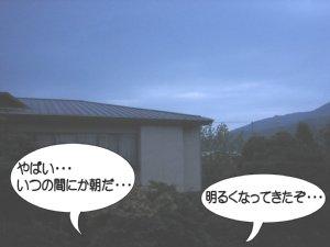 20050514_027.jpg