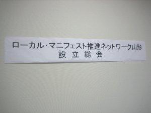 20050515_003.jpg