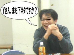 20050519a_004.jpg