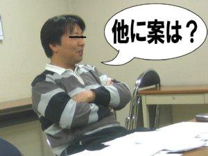 20050519a_006.jpg