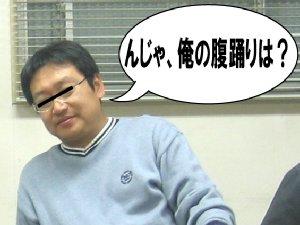 20050519a_007.jpg