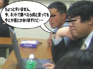 20050519a_019.jpg