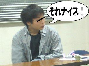 20050519a_021.jpg