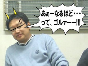 20050519a_023.jpg