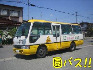 20050521_009.jpg