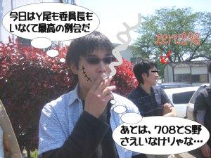 20050521_023.jpg