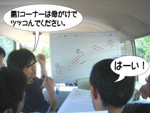 20050521_025.jpg