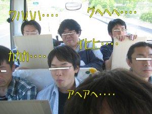 20050521_029.jpg