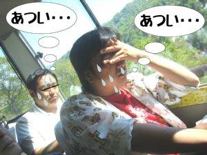 20050521_032.jpg