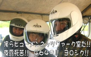 20050521_066a.jpg