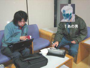 20050525_001.jpg