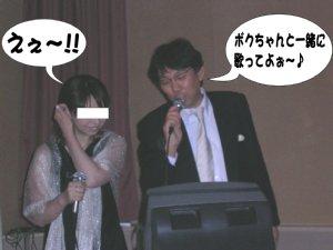20050529_b_001.jpg
