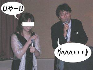 20050529_b_002.jpg