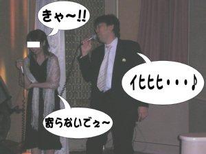20050529_b_003.jpg