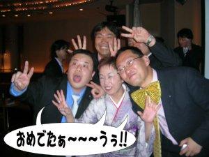 20050529_h_002.jpg