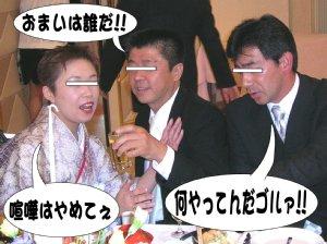 20050529_h_005.jpg