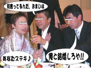 20050529_h_006.jpg