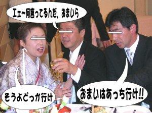 20050529_h_007.jpg