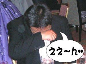 20050529_h_009.jpg