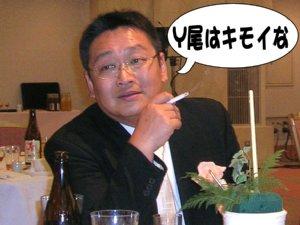 20050529_y_008.jpg