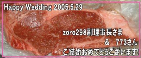 20050530_003.jpg