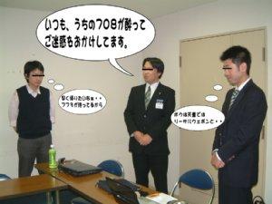 20050602_001.jpg