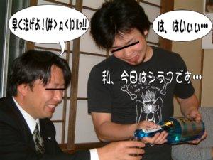 20050602_006.jpg