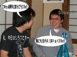 20050602_011.jpg