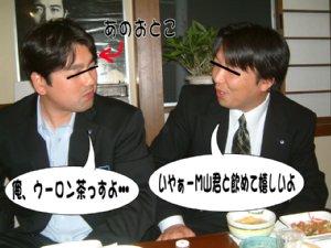 20050602_012.jpg